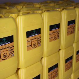 博士龙金属加工液SCF20高效全合成绿色环保切削液