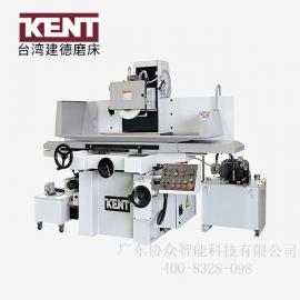 现货供应KENT建德KGS-84AH/AHD小型精密平面磨床 东莞展厅