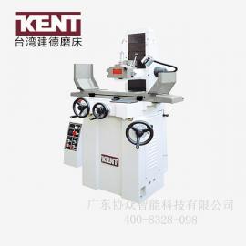 现货供应KENT建德KGS-200M/S小型精密平面磨床 东莞展厅