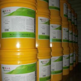 博士龙SHTC680防锈耐磨抗氧化极压润滑滑型高温链条油