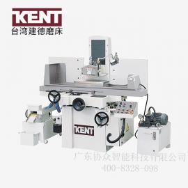 现货供应KENT建德KGS-818AH/AHD小型精密平面磨床 东莞展厅