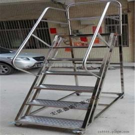 深圳销售活动不锈钢楼梯 活动平台楼梯 活动登高梯 活动登高车