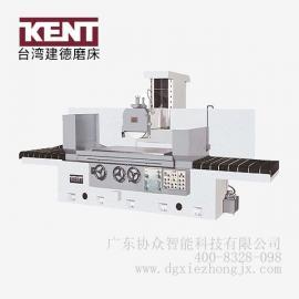 直销建德KENT PLC全自动精密大水磨床KGS-820RD、830RD