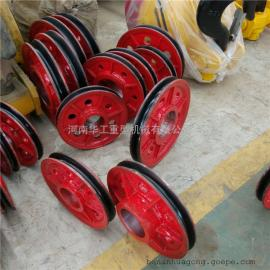 100t横梁滑轮组 太原常州动定滑轮 5t行车吊钩轮片 葫芦钩轮
