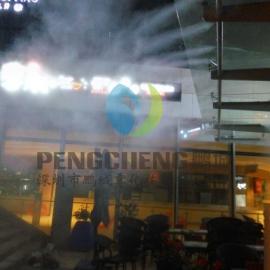 生态酒店喷雾降温