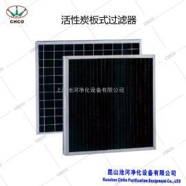 活性炭板式过滤器 黑碳棉过滤器空气净化器专用 批发零售