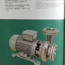 大量供应MZ不锈钢同轴离心泵