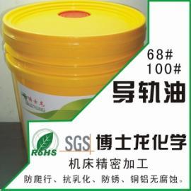 博士龙CNC机床导抗磨润滑保护BSL-100液压导轨油