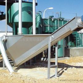 砂水分离机|山东砂水分离机厂家|山东砂水分离机价格