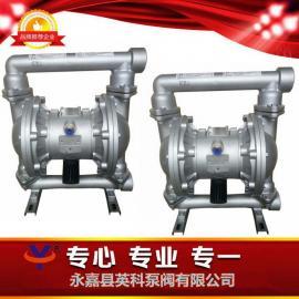 不锈钢气动隔膜泵吸胶漆水性涂料增稠剂建筑胶丙烯酸丁酯