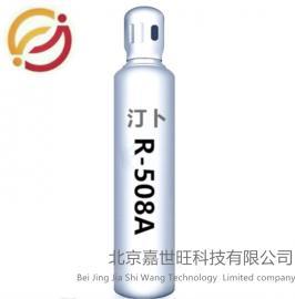 R508A高�度超低�丨h保制冷�� 3KG/瓶/5KG/瓶/8KG/瓶