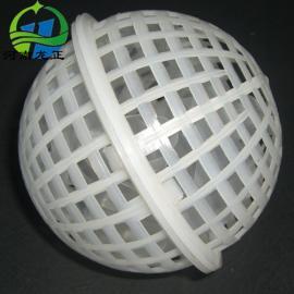 福建悬浮球填料批发价格