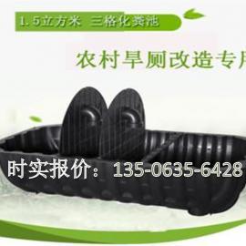 丹东农村化粪池,1.5立方三格式化粪池