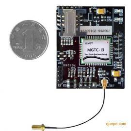 嵌入式GPRS无线传输模块