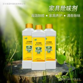 艾尔普霖纯植物酶除甲醛,健康更安全!