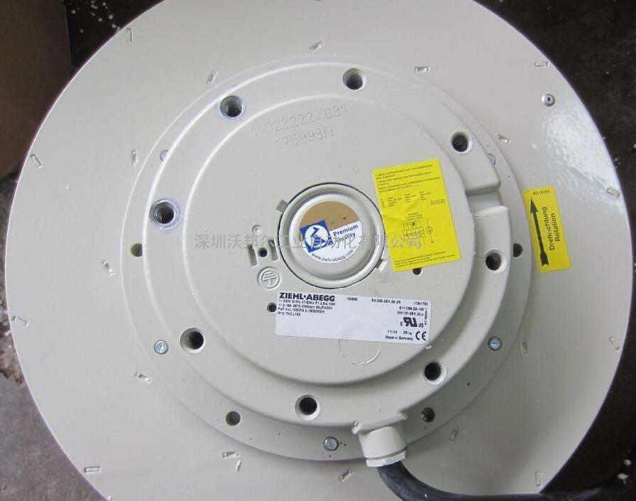 RH35B-2EK.6N.2R