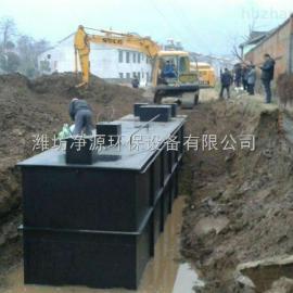 地埋式养猪场污水处理设备报价