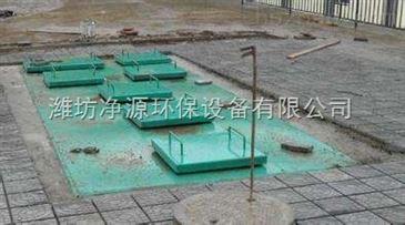 养猪污水处理设备厂家直销
