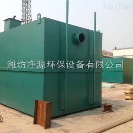 新型养猪污水处理设备生产厂家