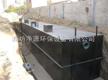 30吨每天屠宰废水处理设备原理及工艺