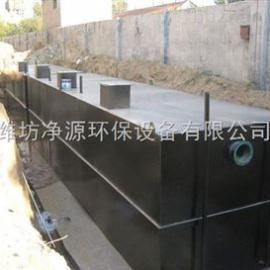小型医疗机构污水处理设备参考报价