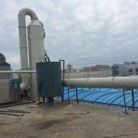 化工厂废气处理设备-玻璃钢烟气脱硫塔