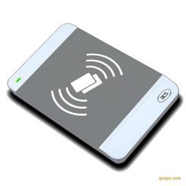 ACR1256U-R9二代证NFC读写器功能介绍