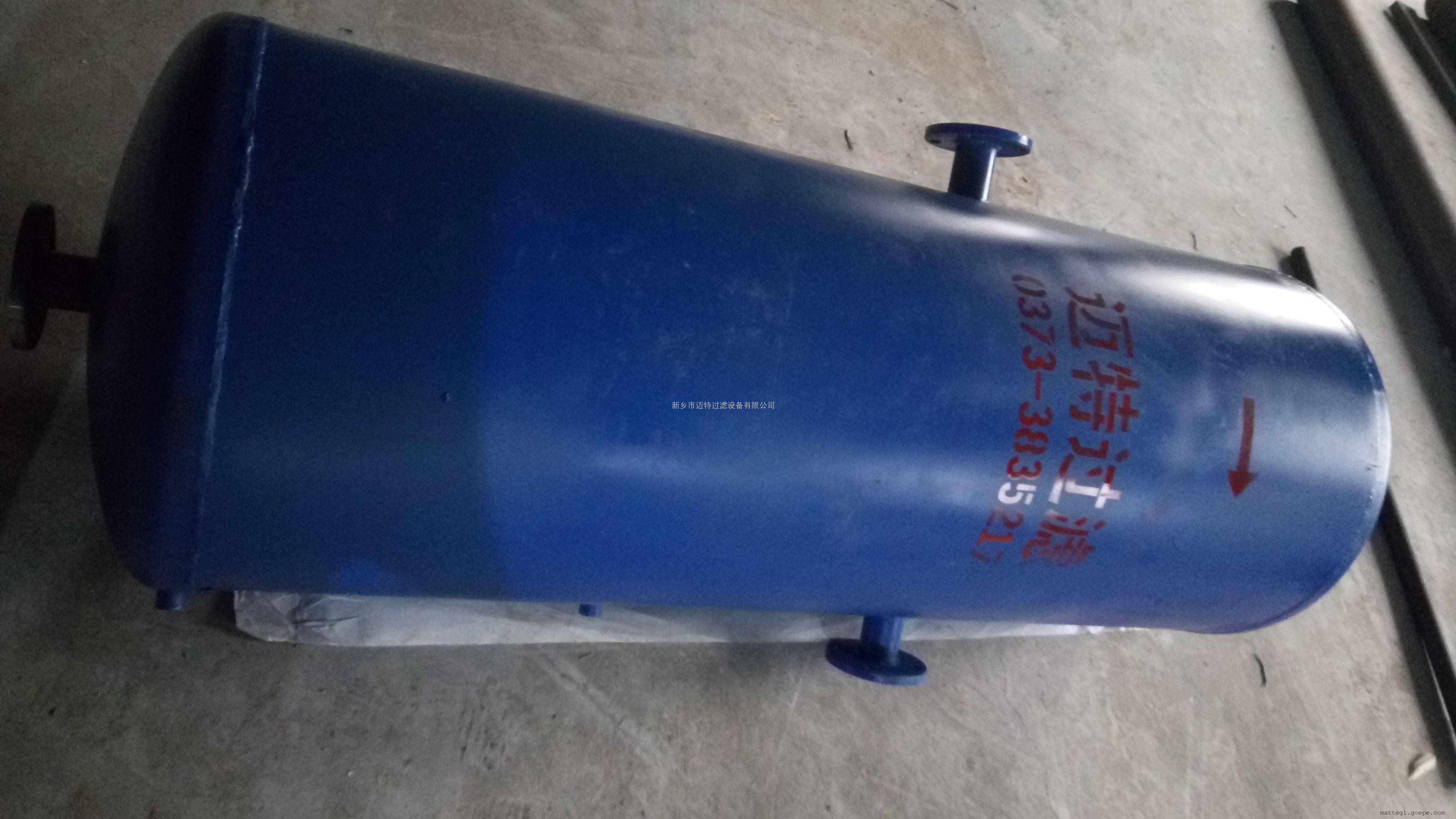 AS挡板式汽水分离器MQF-65用迈特质量有保证