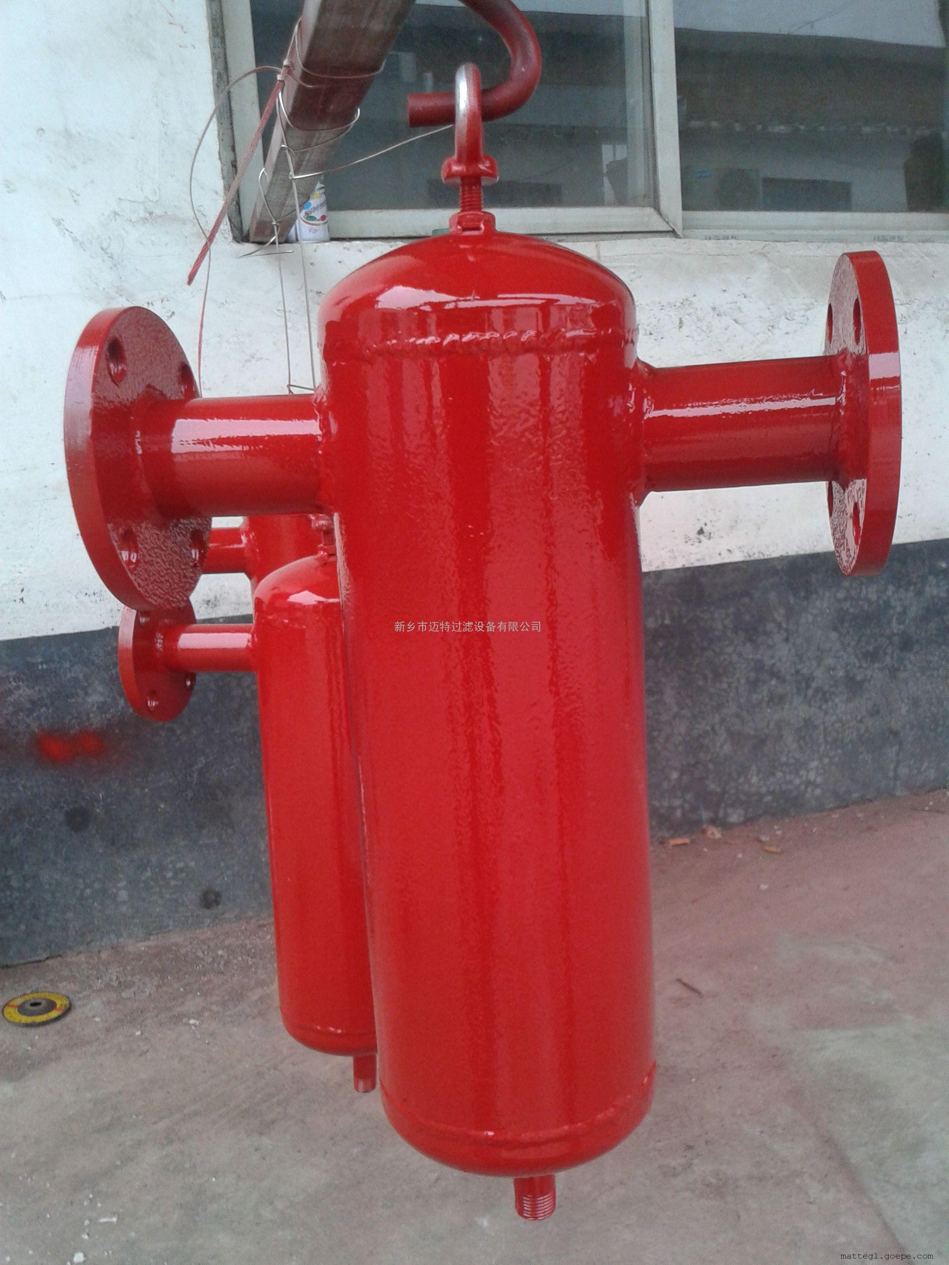 高温锅炉蒸汽中的饱和水怎么去除 选迈特