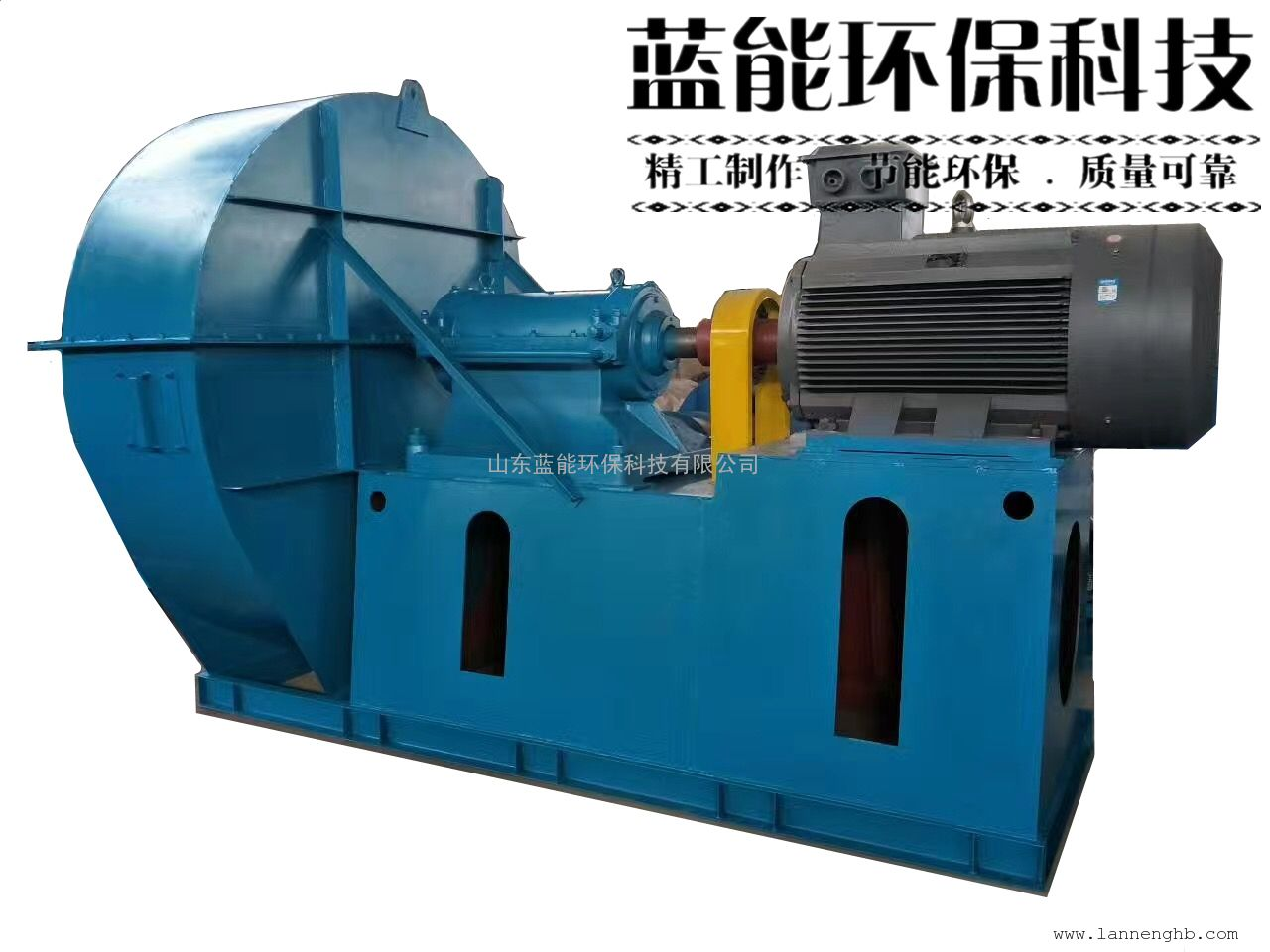 Y9-35 9-35型锅炉通引风机 山东淄博风机厂