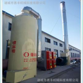 高效废气处理设备、车间粉尘废气处理、脱硫塔厂家直销