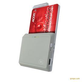 ACR3901U-S1接触式IC芯片卡CPU卡读写器规格