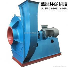 9-19、9-26型高压离心通风机/山东蓝能环保科技
