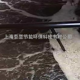 [泰誉] TL-750旋流曝气器-制药废水处理-可提高旋流微泡曝气器