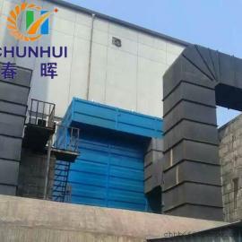 辽宁砖厂烘干窑湿电除尘器烟气净化技术环保局评书