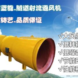 SDS隧道排风机_地铁隧道风机_优质隧道排风机批发/采购