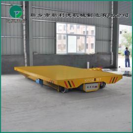 电动钢渣搬运车 自由转弯运输车 直流轨道平板车 厂家直销