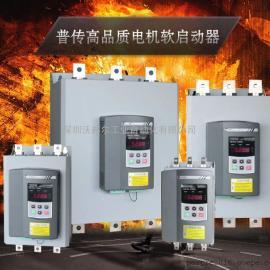 PR5200/PR5200+/PR5300 普传软启动器 电机软启动器 普传软启动