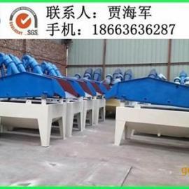 脱水筛|青州凯翔|尾矿振动脱水筛