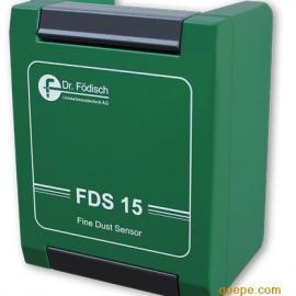 FDS15 PM2.5/PM10环境空气颗粒物监测仪