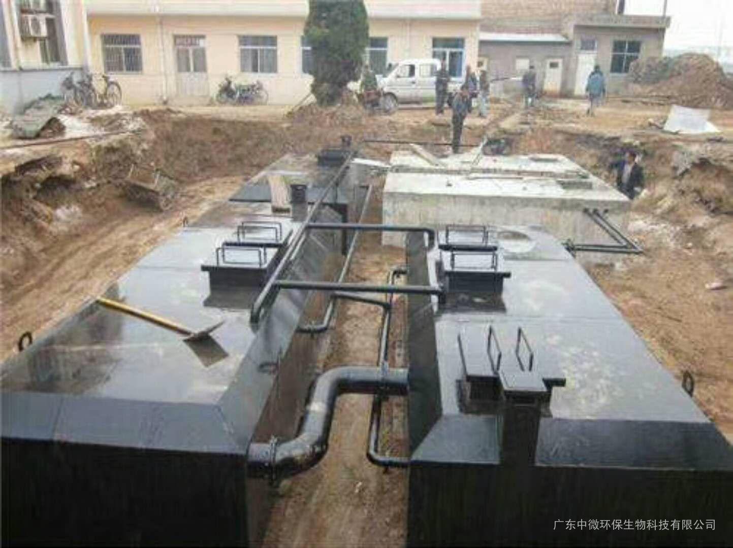 [城市、农村、城镇污水]生活污水处理一体化设备