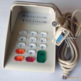YD511串口(RS232)密码按键数字小键盘可二次开发