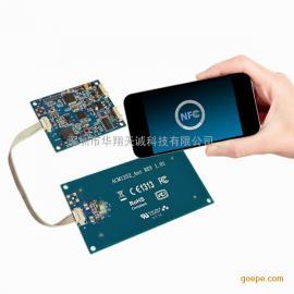 ACM1252U-Y3高频USB口NFC读写器模块