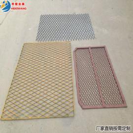 建筑钢包价格_菱形建筑钢笆片价格|厂家 包边钢笆片