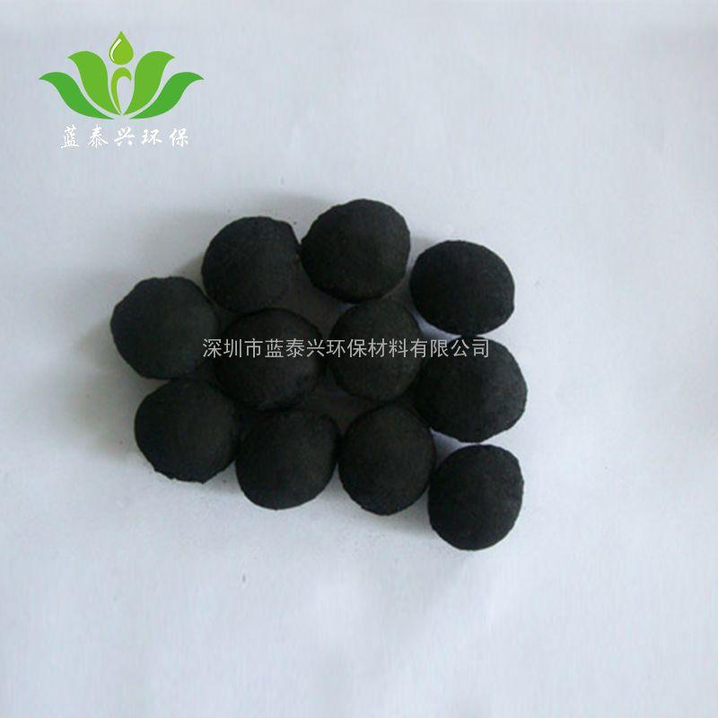 微电解铁碳填料重金属废水处理内电解填料微电解反应器填料