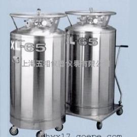 XL-55自增压式液氮罐