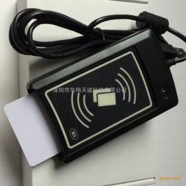 ACR1281S-C1高频RFID+接触IC卡双界面读写器