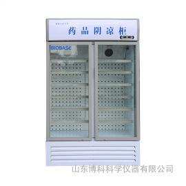 博科双开门8-20℃药品阴凉柜BLC-660