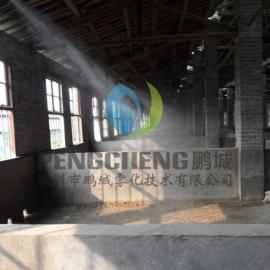 生态酒店喷雾降温工程