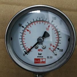 气动阀 420.00.00 DOPAG德派 德国进口 电磁阀中的明星